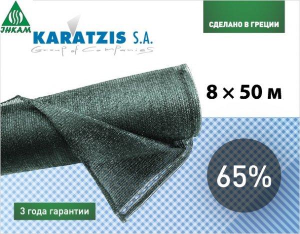 Фото  1 Сетка затеняющая KARATZIS 65% для теплиц и фасадов 8м х 50м 1762111