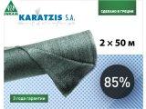 Фото  1 Сетка затеняющая KARATZIS 85% 2м х 50м 1762112