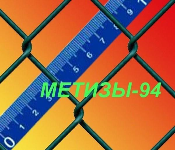 Сетка Рабица с полимерным покрытием 40х1,8/2,8. Высота рулона от 1 до 4 метров; в рулоне 10-25 метров погонных.