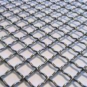 Сетка рифленая (сетка канилированная) 65х65х5