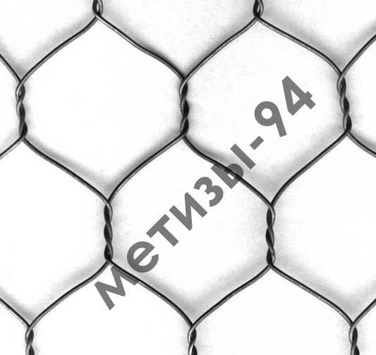 Сетка шестигранная (крученая). Размер ячейки: от 13 до 50 мм. Диаметр проволоки: 0,8 - 1,8 мм