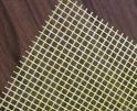 Сетка штукатурная пл 5х5мм 160гм2, цена за рулон
