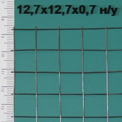 Сетка сварная 12,7х12,7х0,7 мм