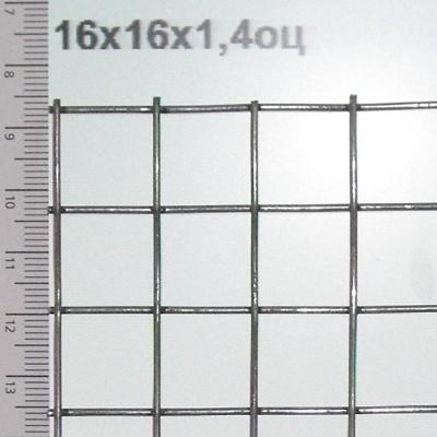 Сетка сварная оцинкованная ОПС 16х16х1,4 мм