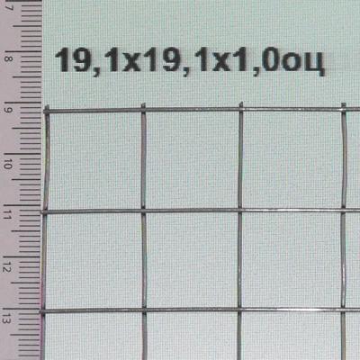Сетка сварная оцинкованная ОПС 19,1х19,1х1,0 мм