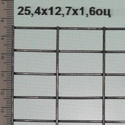 Сетка сварная оцинкованная ОПС 25,4х12,7х1,6 мм