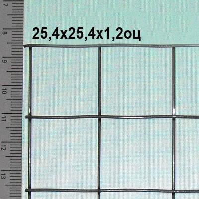 Сетка сварная оцинкованная ОПС 25,4х25,4х1,2 мм