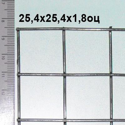 Сетка сварная оцинкованная ОПС 25,4х25,4х1,8 мм