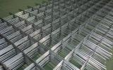 Сетка сварная ВРд3 ячейка 50х50 размер карты по желанию заказчика