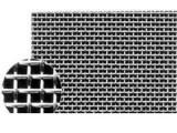 Сетка тканая нержавеющая микронная 12Х18Н10Т 0,025х0,025х0,025мм 0,025*0,025*0,025мм