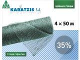 Фото  1 Сетка затеняющая KARATZIS 35% 4м х 50м 1762103