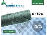 Фото  1 Сетка теневка KARATZIS 35% 8м х 50м 1762102