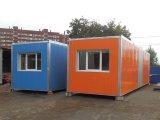 Фото 1 Бытовки, блок-контейнеры, вагончики 336346