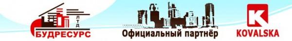 Панели экструдерные, www.budresursltd.com
