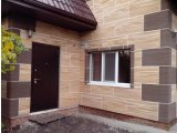 Фото 1 Утепление стен фасадов термопанели гибкий камень 339115
