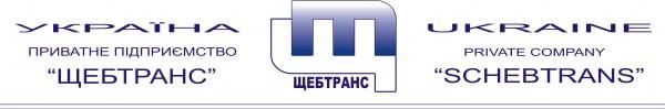 Щебень Кварцитовый, Дорожный, Фр.0-40