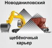 Щебень Полтава. Продаём фракции 5-10, 5-20, 20-40, 40-70, Отсев. Ж/Д ВАГОНАМИ