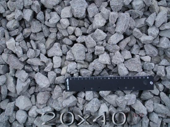 щебень5х10 5х20 10х20 20х40 40х70 70х90, а также гран отсев и камень бут, с доставкой