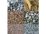 Фото  1 Пісок, · Щебінь гранітний ( 2-5; 5-10; 5-20; 20-40; 25-60; 40-70 ) , Відсів ( 0-5 ), Керамзит Шутер (гравій) 2146207