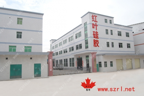 Shenzhen HongYeJie Technology CO. , Ltd