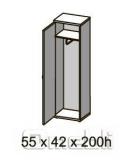 Шкаф гардеробный R 21S вишня A9955