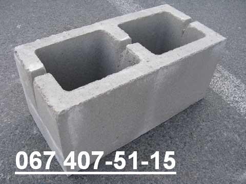 Шлакоблок М50, М75, М100. размер: 8,12,19 х19х39.