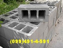 Шлакоблок стеновой 20х20х40 усиленный. Вес 18 кг.