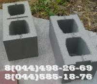 Шлакоблок стеновой 390x190x190 мм Перегородочный 390х190х120 мм. Доставка