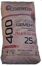 Шлакопортландцемент ШПЦ ІIІ/A-400, фасованный по 25кг