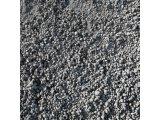 Фото 1 Шлаковый отвал — шлак отвальный купить в Киеве с доставкой по Украине 338857