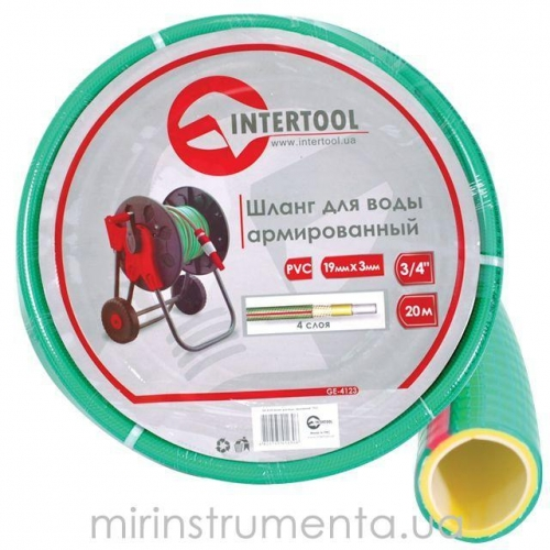 Шланг для воды INTERTOOL GE-4123