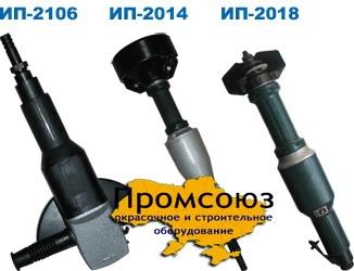 Шлифмашина пневматическая ИП-2015 ПШМ-125 ПМ-180 ИП-2018