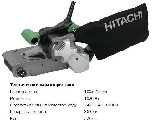 Шлифовальная машина ленточная Hitachi SB10V2 (1020Вт, размер ленты 100х610мм, регулируемая скорость, 5.2кг)