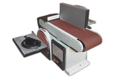 Шлифовальный станок DS210