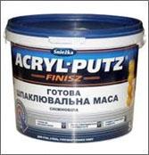 Шпаклевка Acryl-Putz (готовая) (8кг)