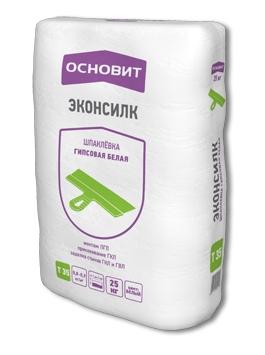 Шпаклевка гипсовая белая ОСНОВИТ ЭКОНСИЛК Т-35 Для финишного выравнивания стен и потолков, для заделки швов ГКЛ и ГВЛ.