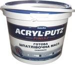Шпаклівка Acryl-Putz (готова) 27 кг