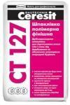 Шпаклёвка полимерная финишная (Ceresit CT-127)