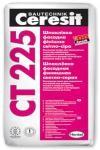 Шпатлевка фасадная, светло-серая (Ceresit СТ-225) 25 кг.