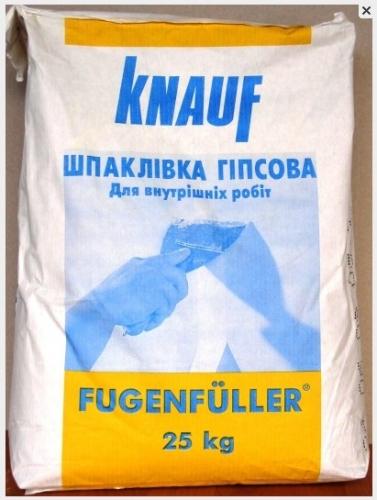 """Шпатлёвка """"Fugenfuller&qu ot; для работ по гипсокартону , 25 кг"""
