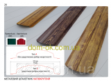 Фото  2 Штакетник металлический 223 мм, 208 мм Красное дерево 3D Китай 2262272