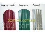 Фото  4 Штакетник металлический полукруглый и трапецевидный - Ольха 0,4 мм Китай 2299379