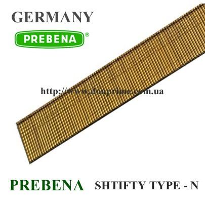 Штифт для пневмопистолета Тип-N (Prebena)