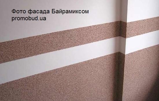 фото отделки фасадов байрамиксом мраморной штукатуркой