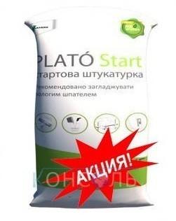 Штукатурка гипсовая PLATO Start (25 кг)
