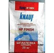 Штукатурка HP Финиш г. Черкассы ул. Сурикова 10/1 оф.206