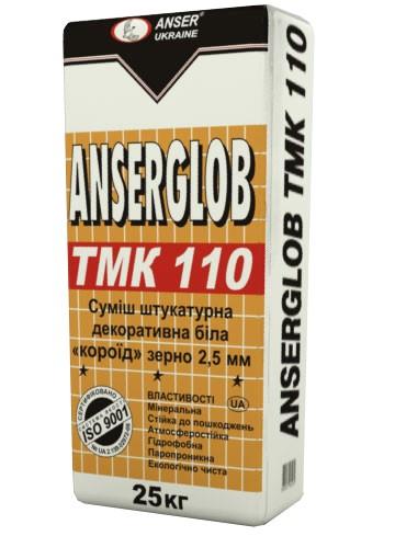 Штукатурка короед фасадная декоративная белая ANSERGLOB ТМК 110 2,5-3,5 мм минеральная, 25 кг опт в Броварах