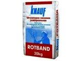 Фото  1 Штукатурка Knauf Rotband 30кг. 2256773