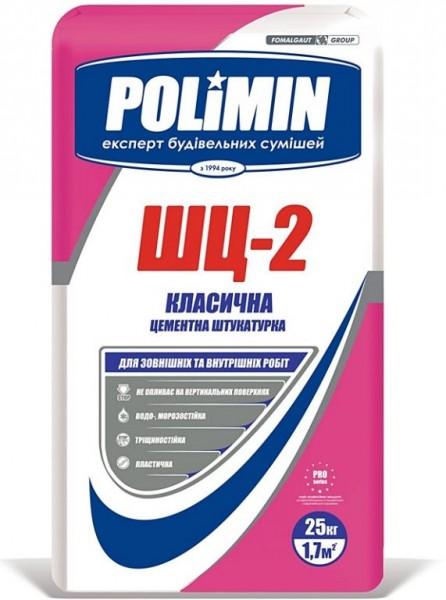 Штукатурка цементная ШЦ-2 Полимин (5кг)