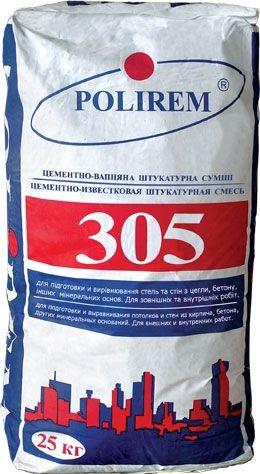 Штукатурная смесь цементно-известковая